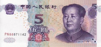 5 юаней 2005 Китай.