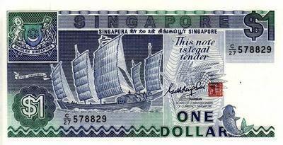 1 доллар 1987 Сингапур.