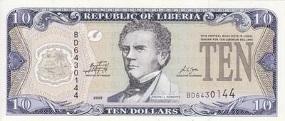 10 долларов 2009 Либерия.