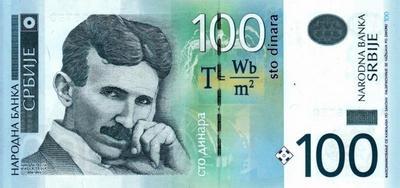 100 динаров 2013 Сербия.