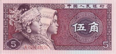 5 цзяо 1980 Китай.