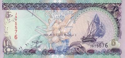 5 руфий 2011 Мальдивы.