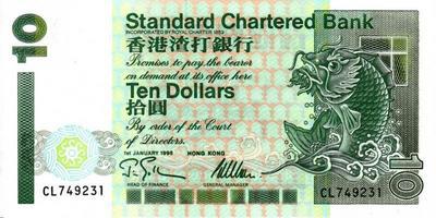 10 долларов 1995 Гонконг. Стандартный Чартерный Банк.