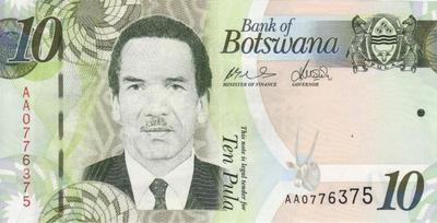 10 пул 2009-2010 Ботсвана.