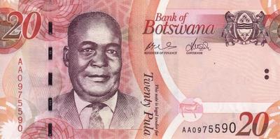 20 пул 2009-2012 Ботсвана.