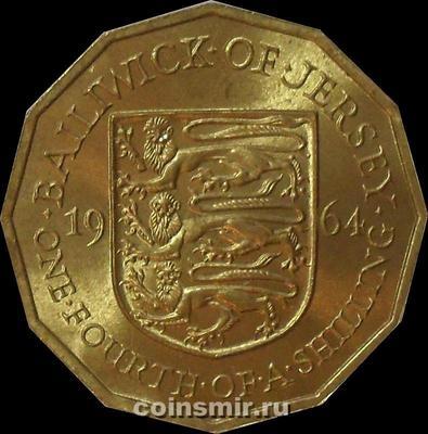 1/4 шиллинга (3 пенса) 1964 Джерси.