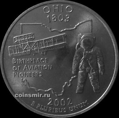 25 центов 2002 D США. Огайо.