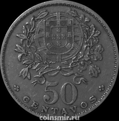50 сентаво 1959 Португалия. (в наличии 1962 год)