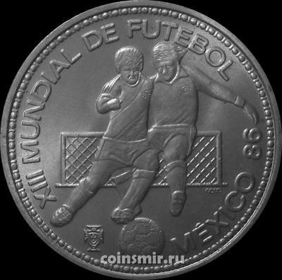 100 эскудо 1986 Португалия. Чемпионат мира по футболу 1986.