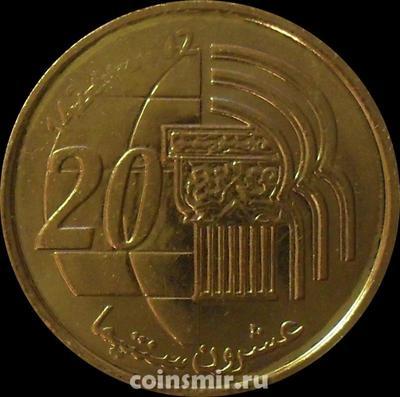 20 сантимов 2002 Марокко.