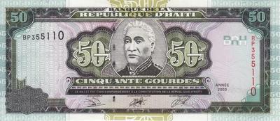 50 гурдов 2003 Гаити.