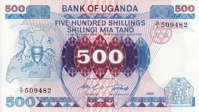 500 шиллингов 1986 Уганда.
