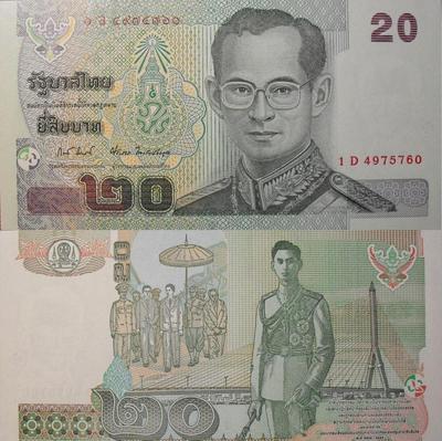 20 бат 2003-2012 Таиланд.