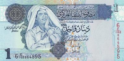 1 динар 2004 Ливия. Муаммар Каддафи.