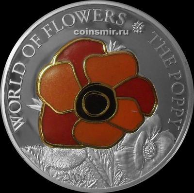5 долларов 2009 острова Кука. Мир цветов. Мак.
