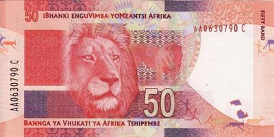50 рандов 2012 Южная Африка.