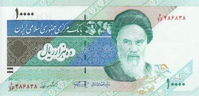 10000 риалов 1992-2006  Иран.