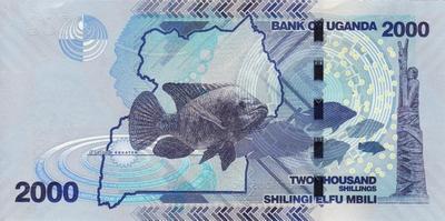 2000 шиллингов 2010 Уганда.