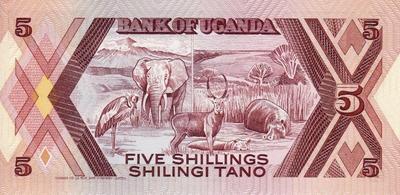 5 шиллингов 1987 Уганда.