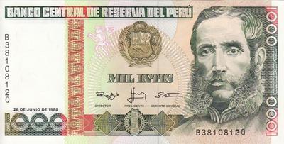 1000 инти 1988 Перу.