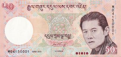50 нгултрумов 2013 Бутан.
