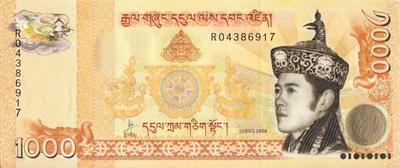 1000 нгултрумов 2008 Бутан.