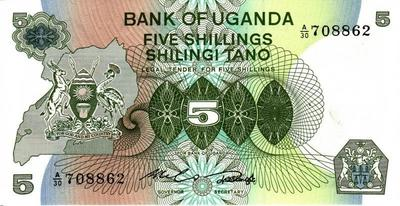 5 шиллингов 1982 Уганда.