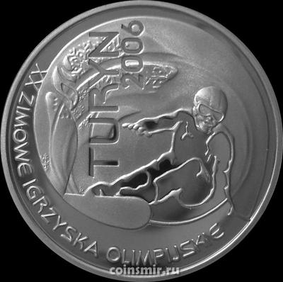 10 злотых 2006 Польша. Олимпиада в Турине 2006.