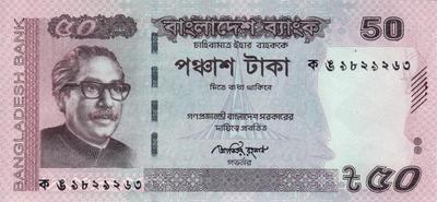 50 так 2012 Бангладеш.