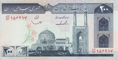 200 риалов 1982-2002  Иран.