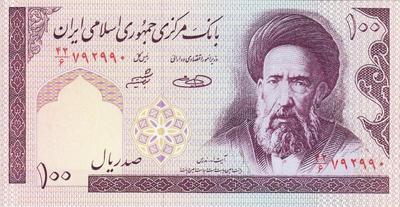 100 риалов 1985-2005 Иран.