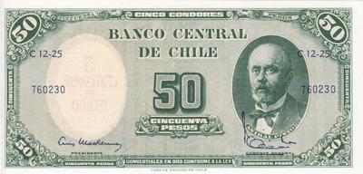 5 чентезимо 1960-61 на 50 песо 1958-59 Чили.