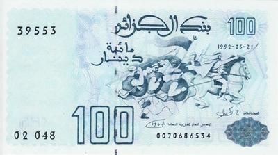 100 динар 1992 (1996) Алжир.