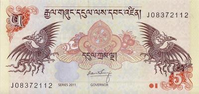 5 нгултрумов 2011 Бутан.