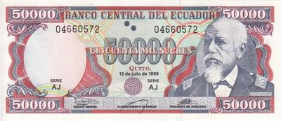 50000 сукре 1999 Эквадор.