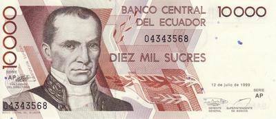 10000 сукре 1999 Эквадор.