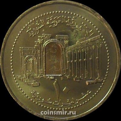 10 фунтов 2003 Сирия.