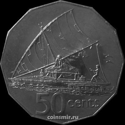 50 центов 2000 острова Фиджи. (в наличии 1990 год)