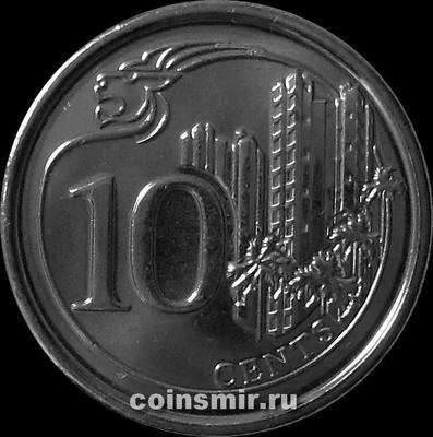 10 центов 2013 Сингапур.