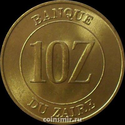 10 заиров 1988 Заир.