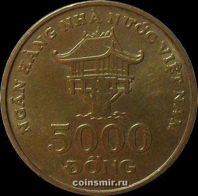 5000 донгов 2003 Вьетнам.