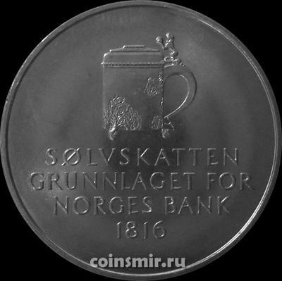 5 крон 1991 Норвегия. 175 лет банку.