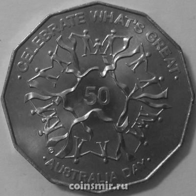 50 центов 2010 Австралия. День Австралии.