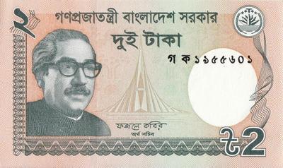 2 таки 2013 Бангладеш.