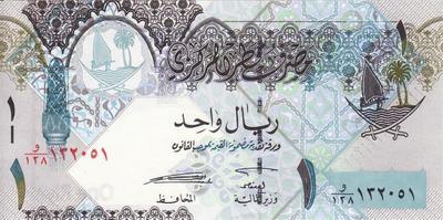 1 риал 2008 Катар.