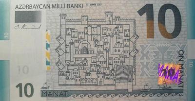 10 манат 2005 Азербайджан.