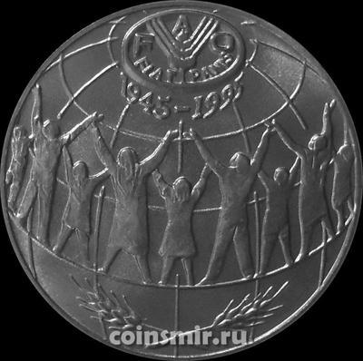 25 сантимов 1995 Андорра. ФАО.