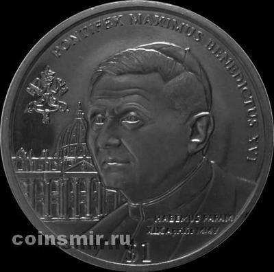 1 доллар 2005 Сьерра-Леоне. Папа Римский Бенедикт XVI.