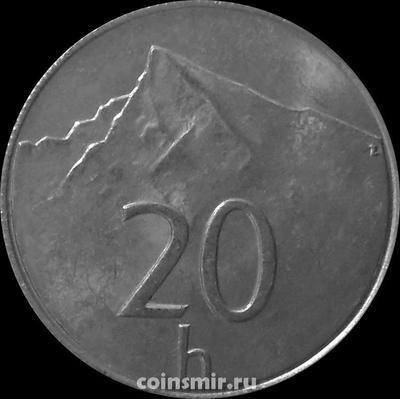 20 геллеров 1993 Словакия. (в наличии 2001 год)