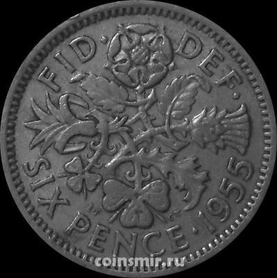 6 пенсов 1955 Великобритания.